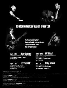 Nakai2014TourFryer copy